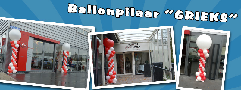 Ballonpilaar Grieks